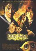 """Постер фильма """"Гарри Поттер и тайная комната"""""""