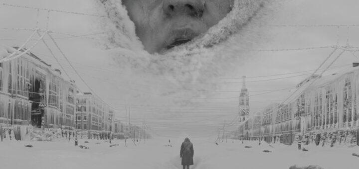 """Постер фильма """"Блокадный дневник"""""""